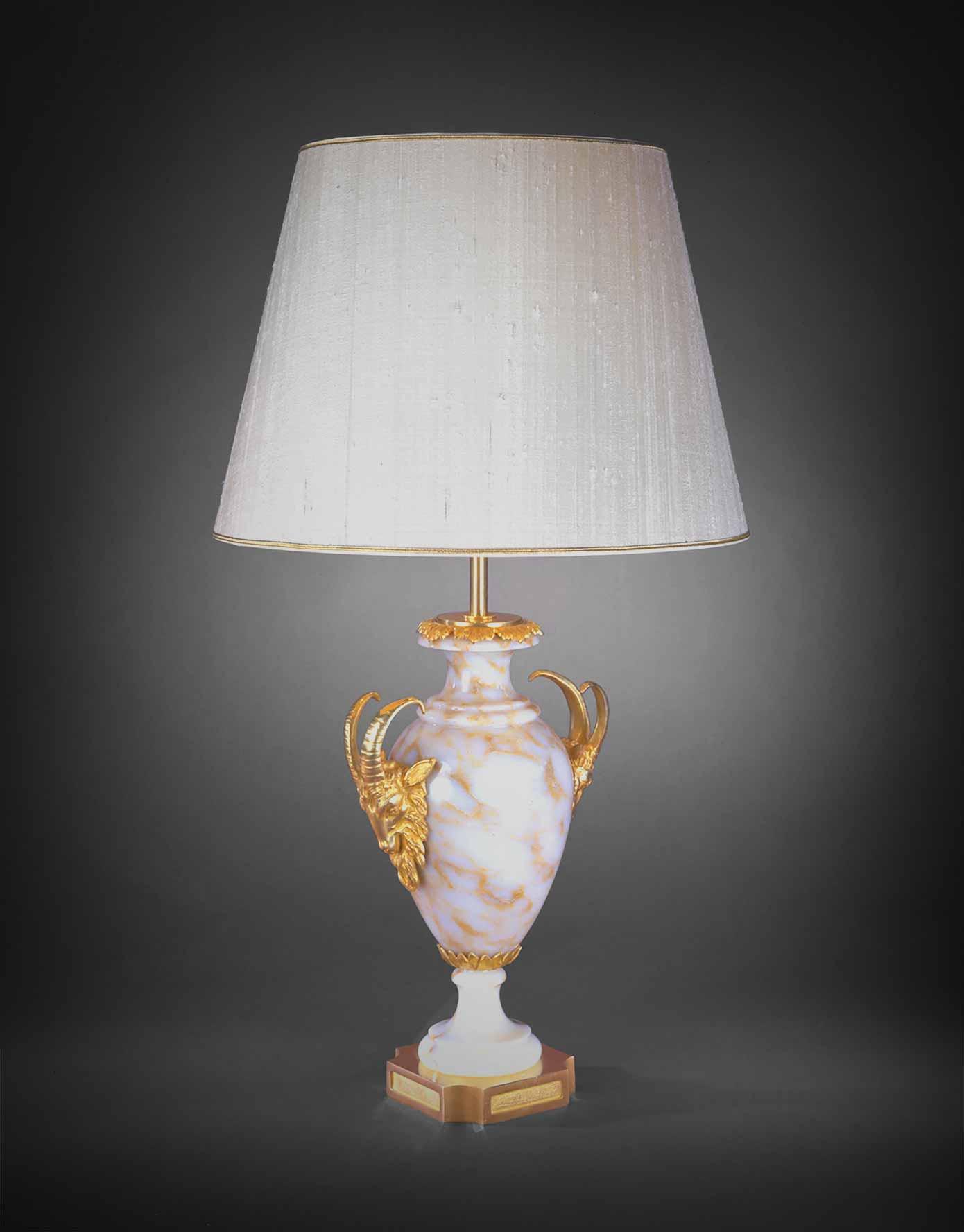 Lampes & lampadaires - 13251
